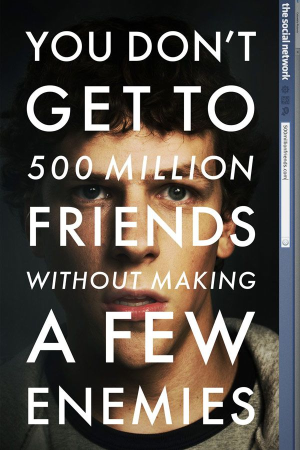 the social network-affiche